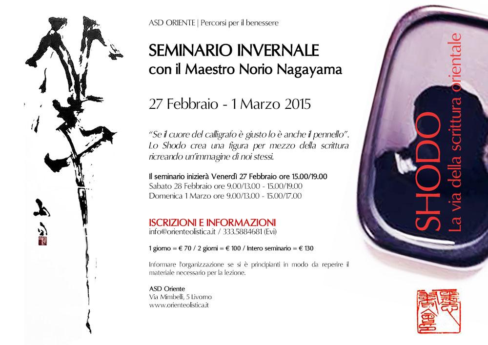 seminario_febbraio
